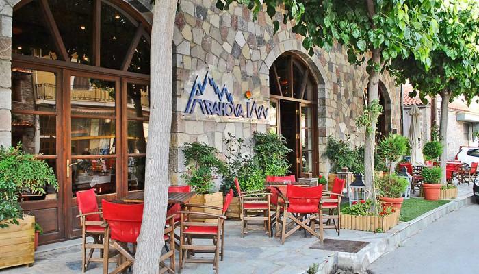 Arahova Inn - Exterior