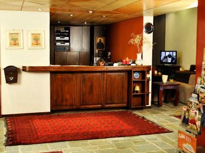 Arahova Inn - Reception